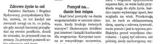 wege_korso_2011-12-28_2.png
